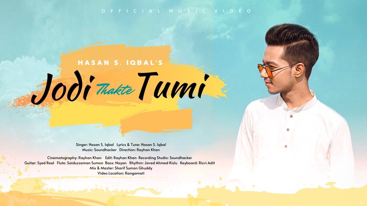 Jodi Thakte Tumi Lyrics (যদি থাকতে তুমি) Hasan Shams Iqbal