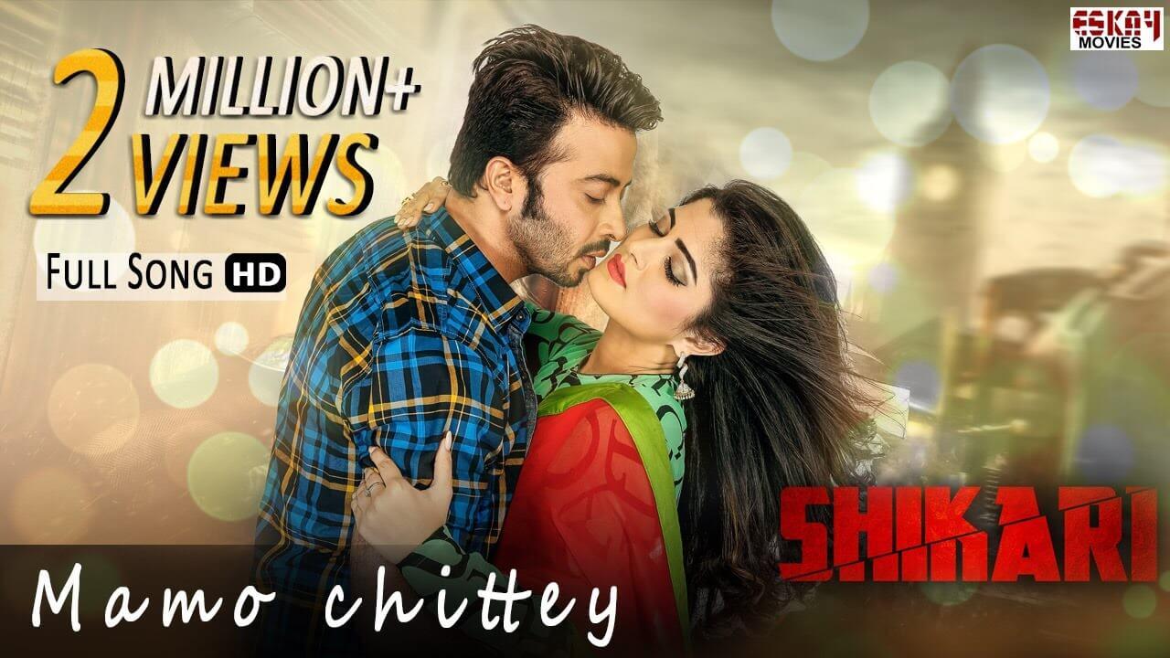 Mamo Chitte Lyrics (মম চিত্তে) -Arijit Singh & Madhura