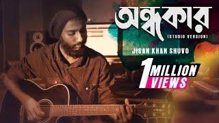 Ondhokar (অন্ধকার ) Song Lyrics – Jisan Khan Shuvo