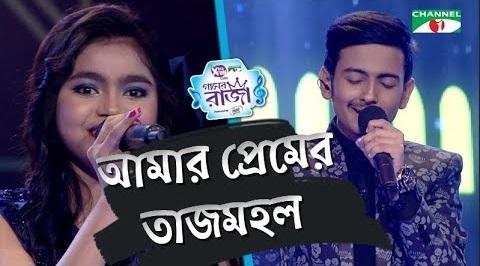 Ei Buke Boiche Jomuna Lyrics (এই বুকে বয়েছে যমুনা) - Monir Khan
