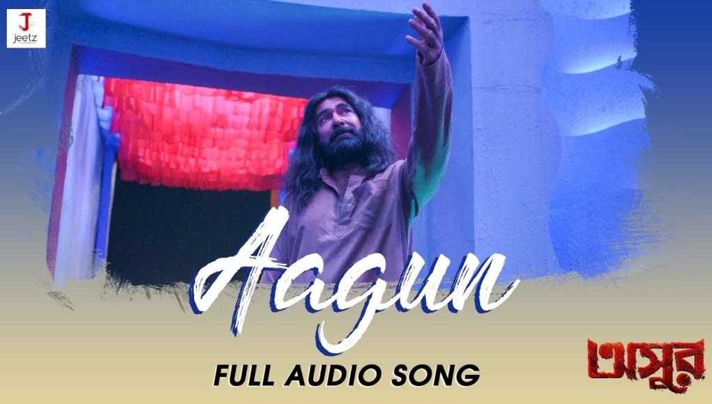 Aagun Song Lyrics (আগুন) Timir Biswas | Asur | Jeet