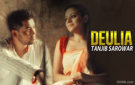 DEULIA LYRICS - Tanjib Sarowar - Bangla Song 2018