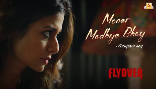 Moner Modhye Bhoy Song Lyrics (মনের মধ্যে ভয়) Anupam Roy | Flyover