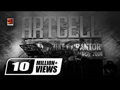 Oniket Prantor Lyrics (অনিকেত প্রান্তর) Artcell Band