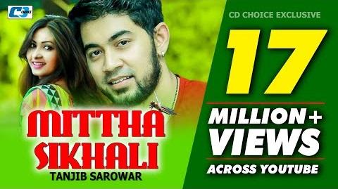 Mittha Shikhali Lyrics (মিথ্যা শিখালি) Tanjib Sarowar Song