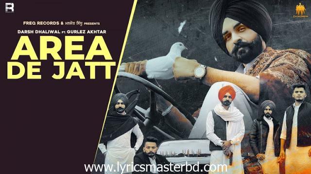 Area De Jatt Lyrics – Darsh Dhaliwal