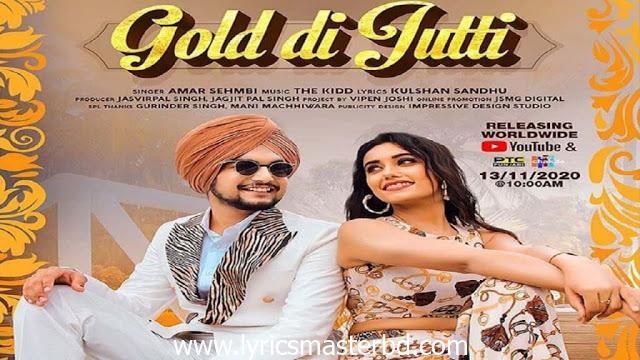 Gold Di Jutti Lyrics – Amar Sehmbi