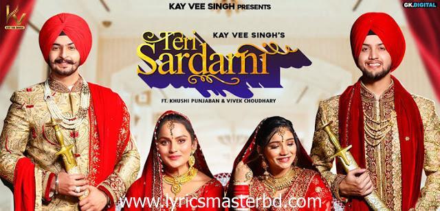 Teri Sardarni Lyrics – Kay Vee Singh