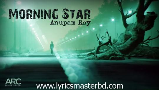Morning Star Lyrics (মর্নিং স্টার) Anupam Roy English Song